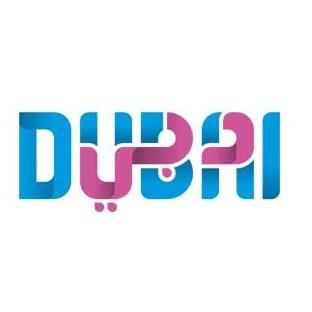 Dubai Tourism 1